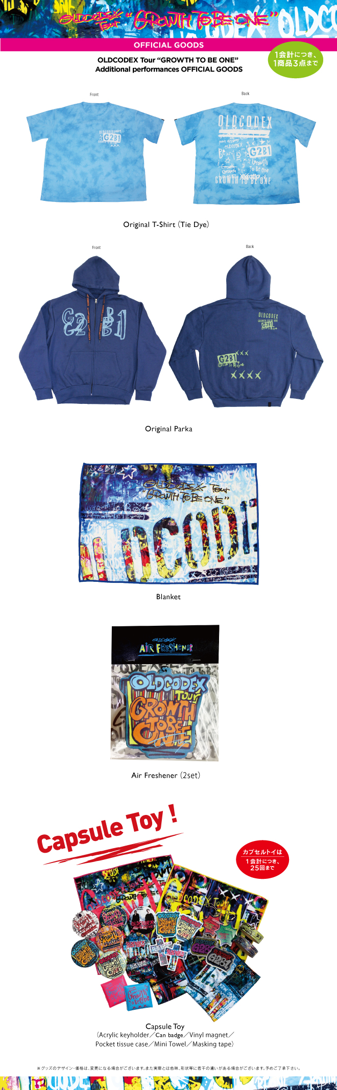 "OLDCODEX Tour ""GROWTH TO BE ONE"" Additional performances OFFICIAL GOODS"