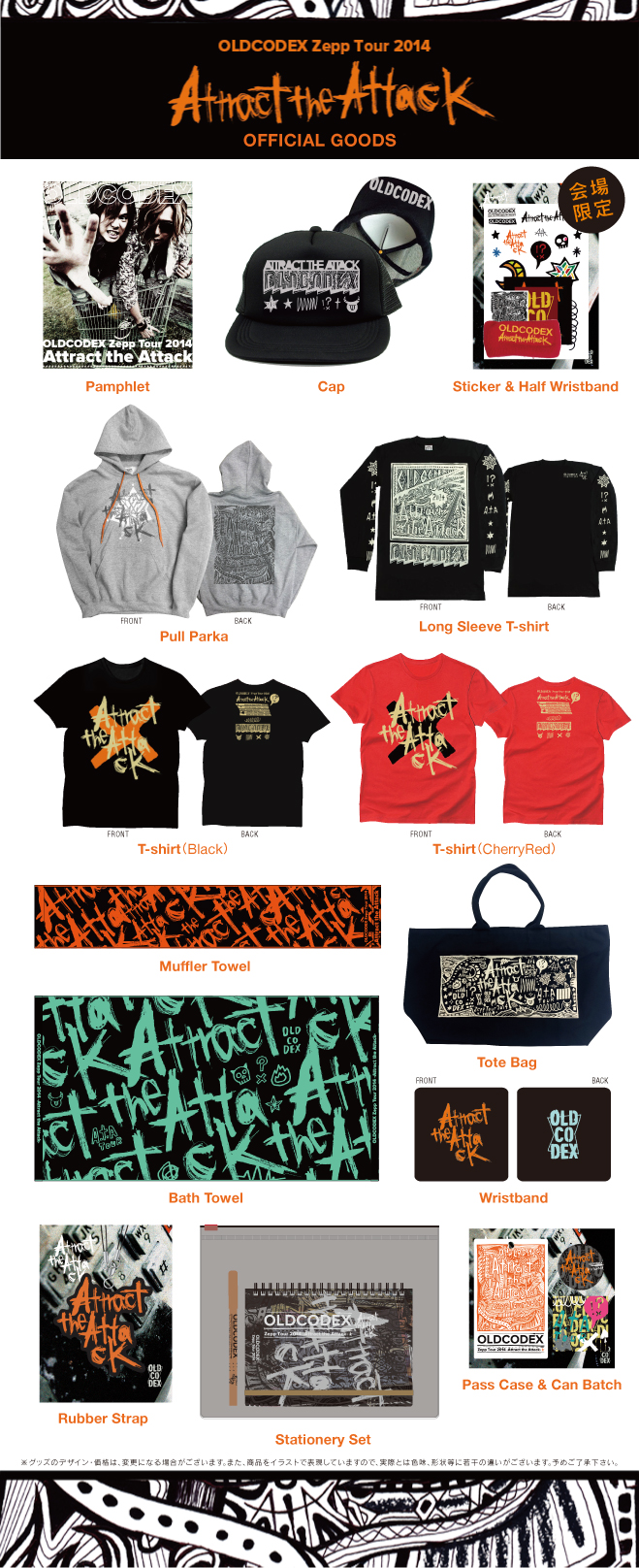OLDCODEX Zepp Tour 2014 -Attract the Attack- OFFICIAL GOODS