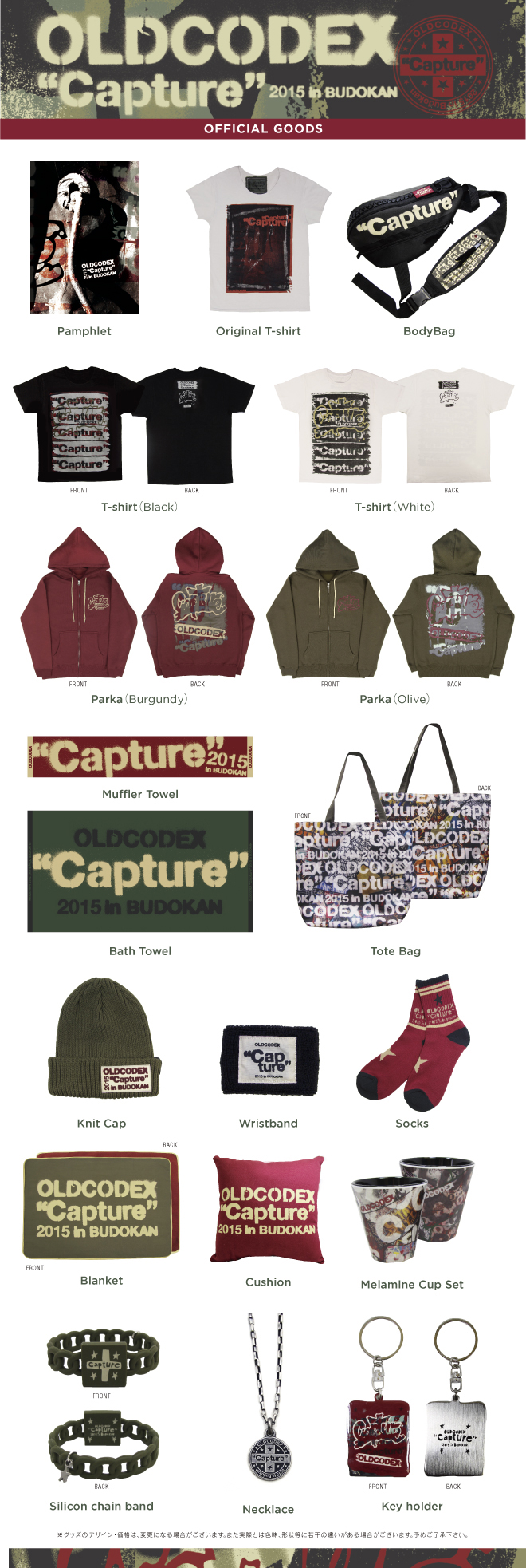 "OLDCODEX ""Capture"" 2015 in Budokan OFFICIAL GOODS"