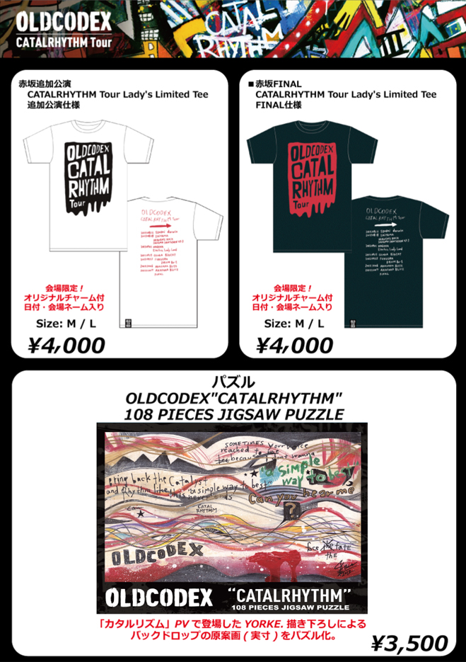 OLDCODEX CATALRHYTHM Tour OFFICIAL GOODS AKASAKA BLITZ 2DAYS Additional GOODS Line up