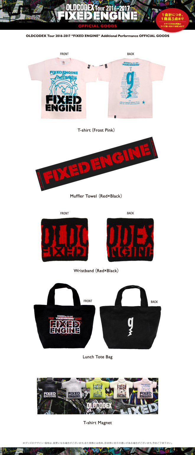 "OLDCODEX Tour 2016-2017 ""FIXED ENGINE"" Additional performances OFFICIAL GOODS"