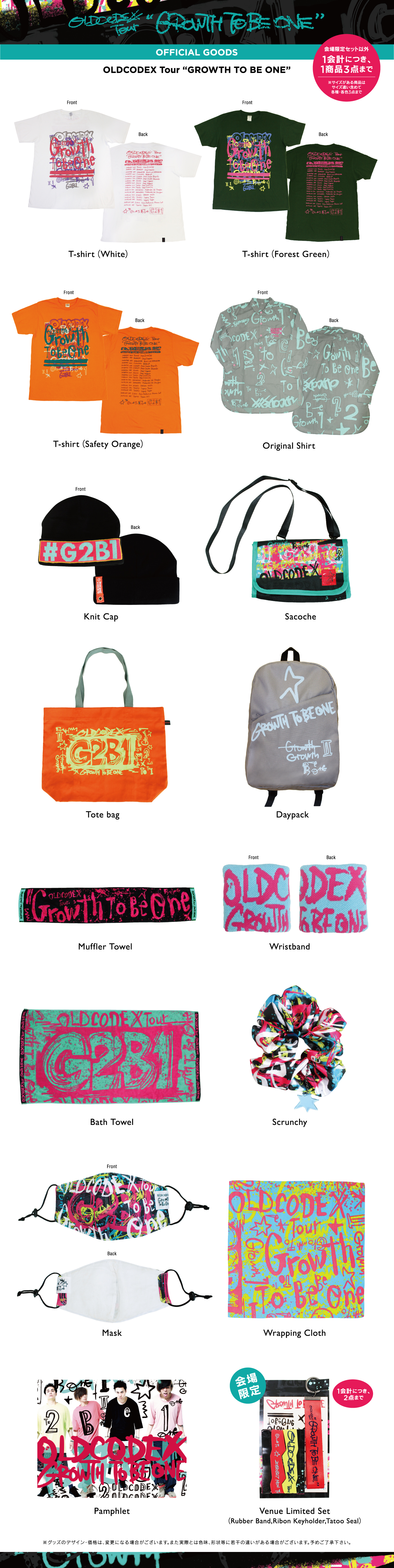 "OLDCODEX Tour ""GROWTH TO BE ONE"" OFFICIAL GOODS"