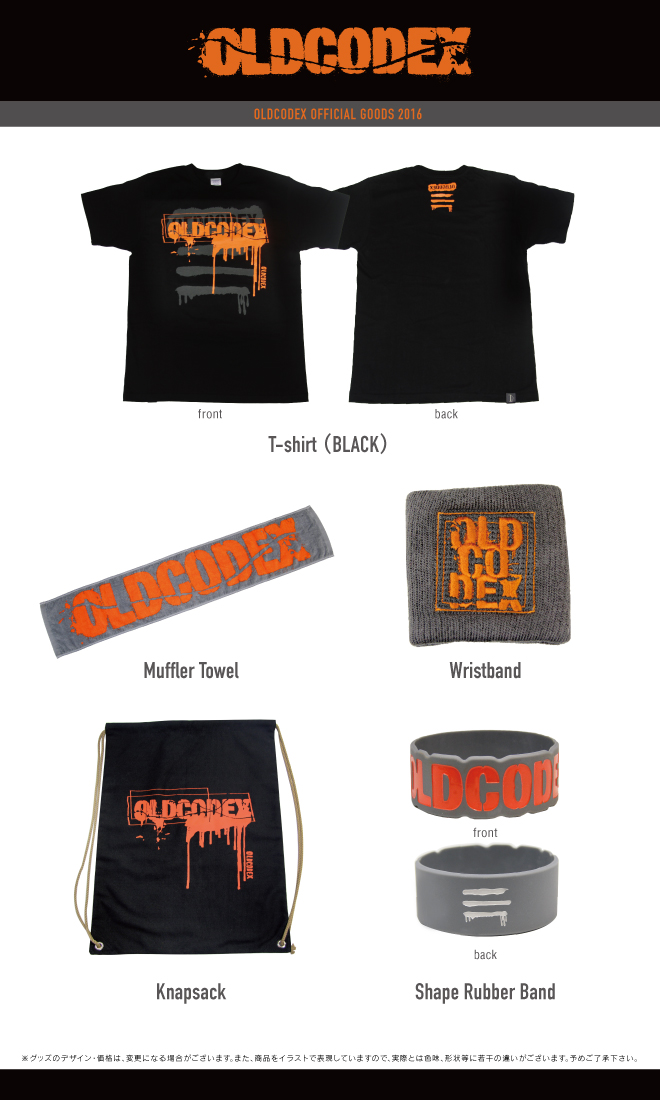 OLDCODEX OFFICIAL GOODS 2016