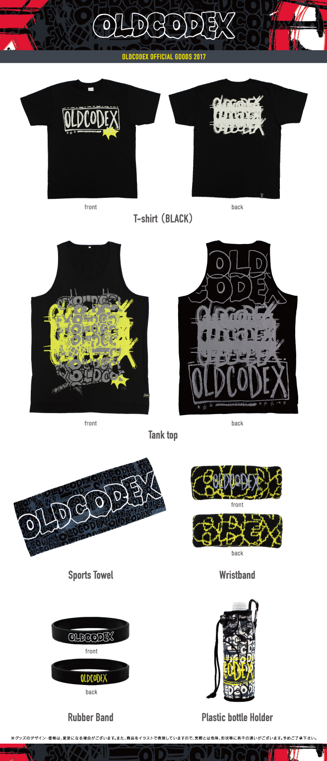 OLDCODEX OFFICAL GOODS 2017