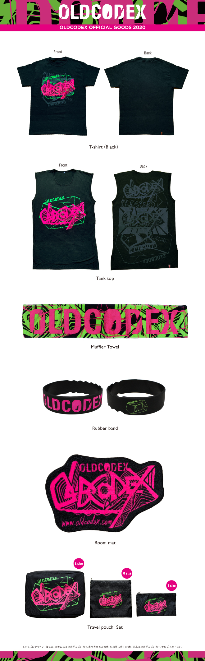 OLDCODEX OFFICIAL GOODS 2020