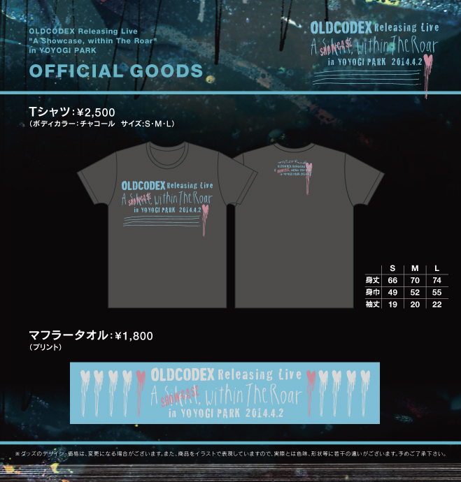 "OLDCODEX Releasing Live ""A Showcase, within The Roar"" in YOYOGI PARK OFFICIAL GOODS"