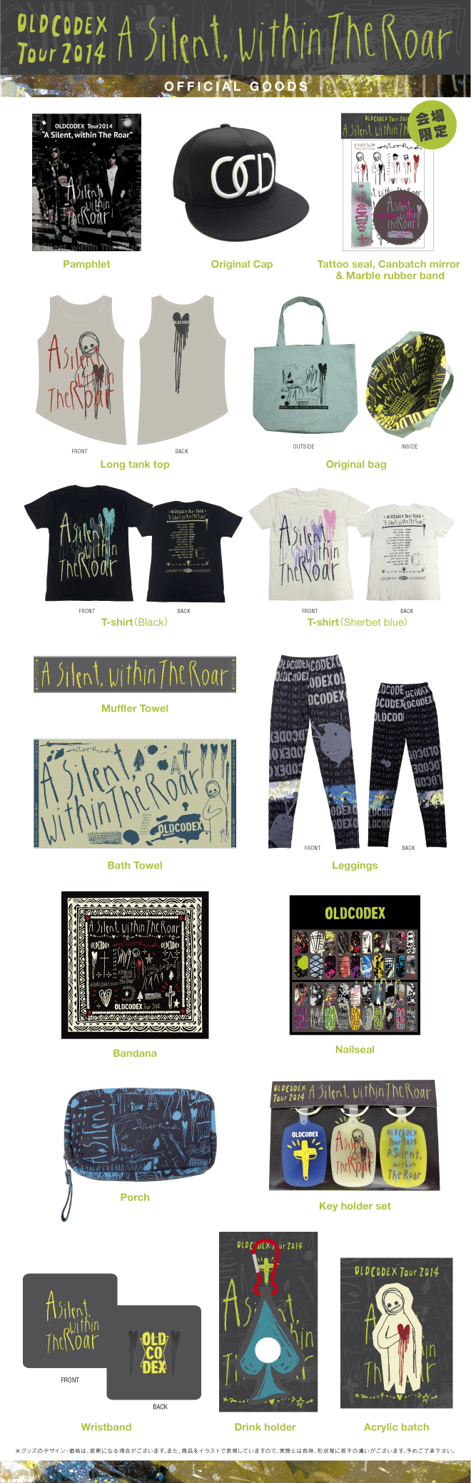 """OLDCODEX Tour 2014 """"A Silent, within The Roar"""" OFFICIAL GOODS"""