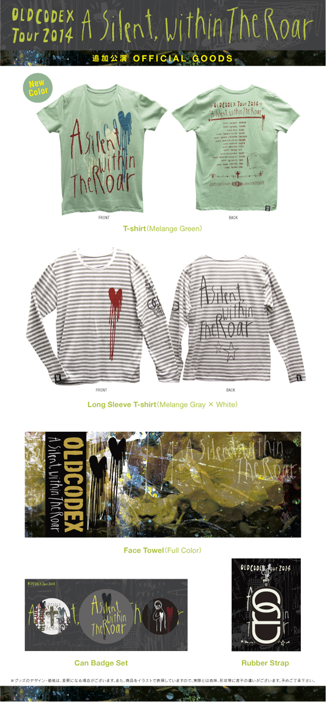 "OLDCODEX Tour 2014 ""A Silent, within The Roar"" additional performance GOODS"