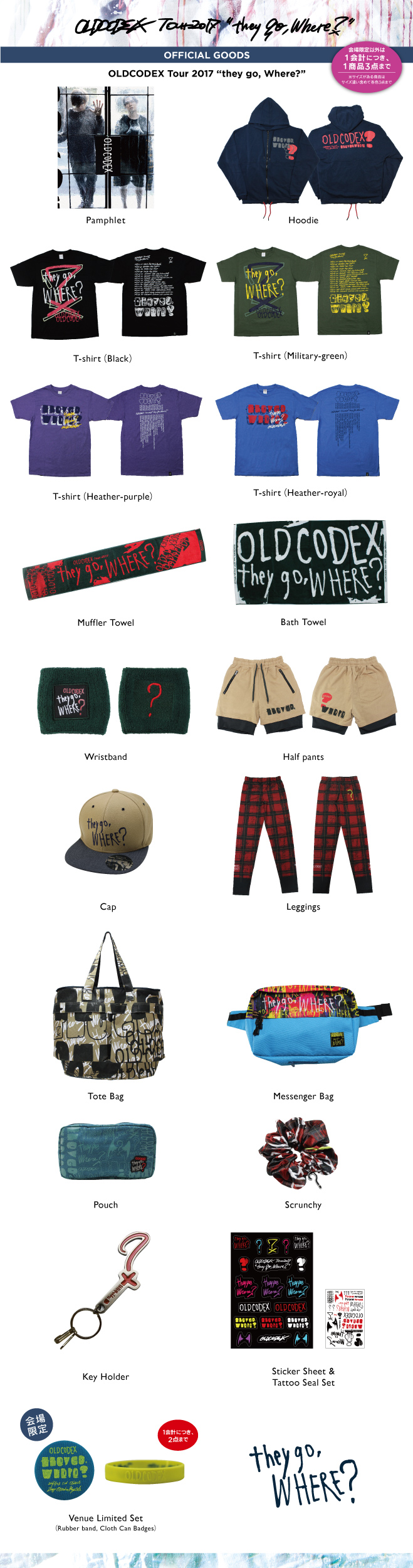 "OLDCODEX Tour 2017 ""they go, Where?"" OFFICIAL GOODS"