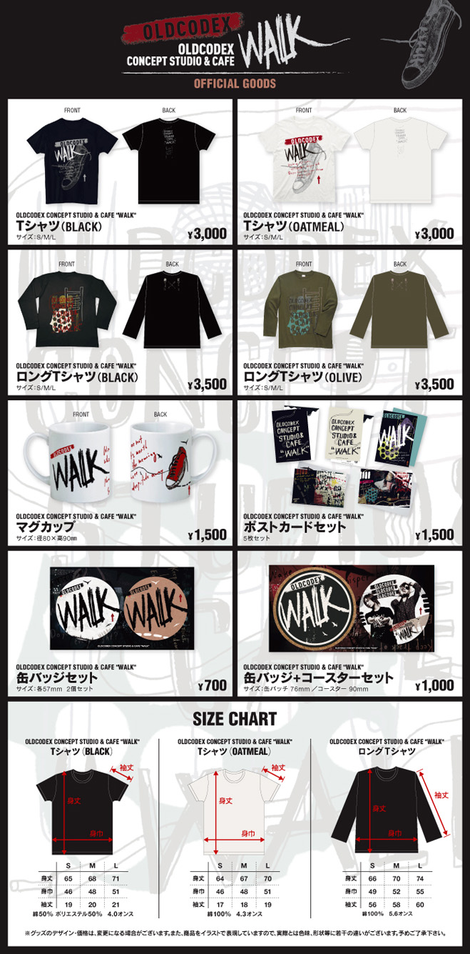 "OLDCODEX CONCEPT STUDIO & CAFE ""WALK"" OFFICIAL GOODS"