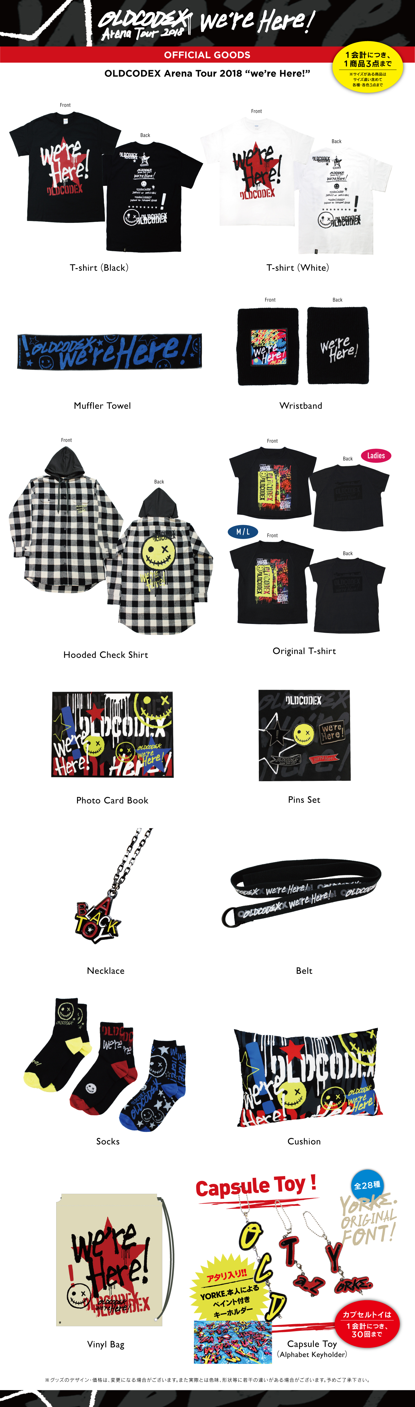 "OLDCODEX Arena Tour 2018 ""we're Here!"" OFFICIAL GOODS"